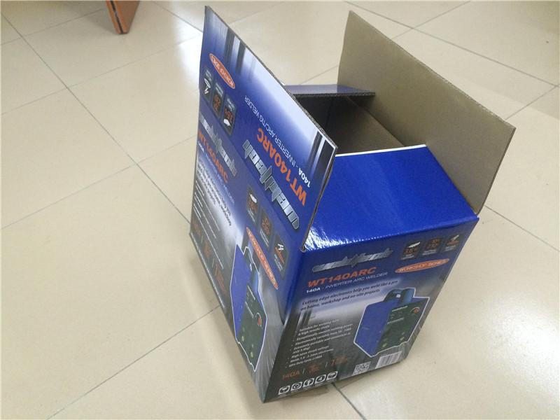 東莞彩盒-買口碑好的彩盒-就到茂楷實業