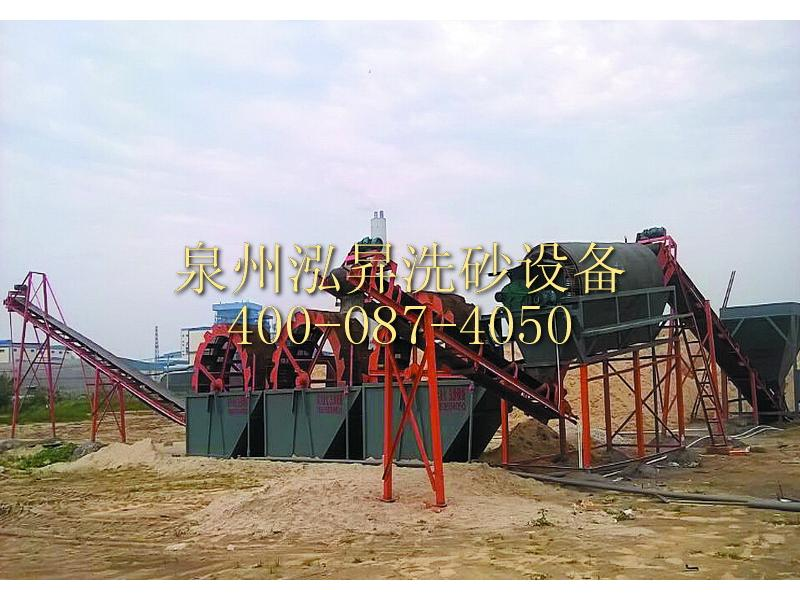 内蒙古洗沙机厂家-泉州洗沙机哪家好