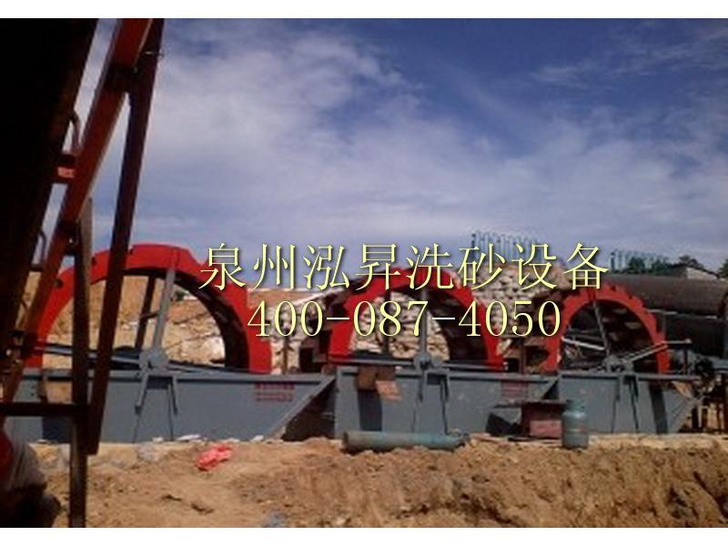 泓昇機械——專業的洗砂機提供商 洗砂機批發