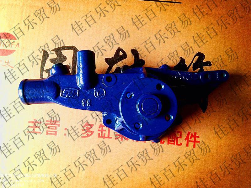 供销云内27CR水泵总成,国四发动机配件-想买实惠的云内27CR水泵发动机配件,就来佳百乐