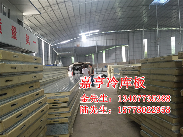 南宁聚氨酯冷库板生产厂家_想买价位合理的聚氨酯冷库板,就来广西嘉亨科技