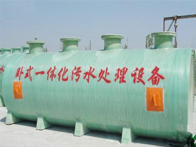 知名的污水处理设备供应商_格瑞思凯 天水污水处理