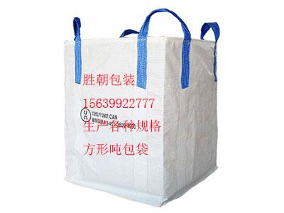 供销价格划算的吨包袋 郑州集装袋厂家