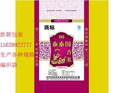 优质的编织袋市场价格_信阳塑料编织袋