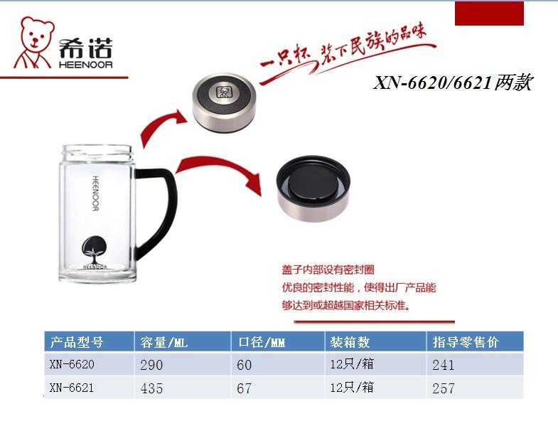郑州希诺杯,郑州广告杯,郑州水杯批发18638535463