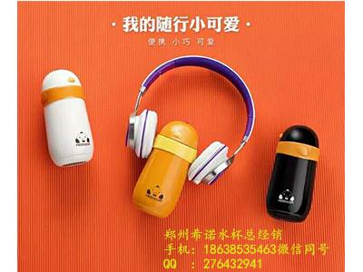 郑州希诺杯代理商联系电话|郑州希诺杯批发热线