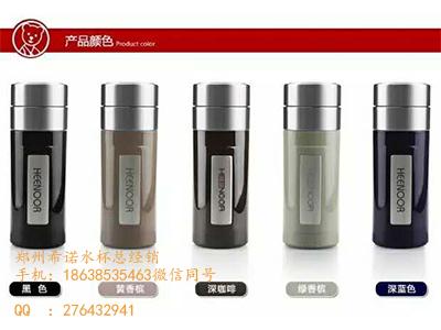 郑州市广告礼品杯 郑州广告杯,河南希诺
