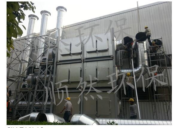 选购高质量的废气处理设备就选苏州顺然环保 苏州光氧催化设备厂家