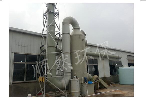 浙江喷淋洗涤塔|想买废气处理设备上苏州顺然环保