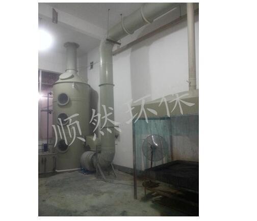 噴淋廢氣凈化設備-蘇州價格實惠的噴淋廢氣凈化設備出售