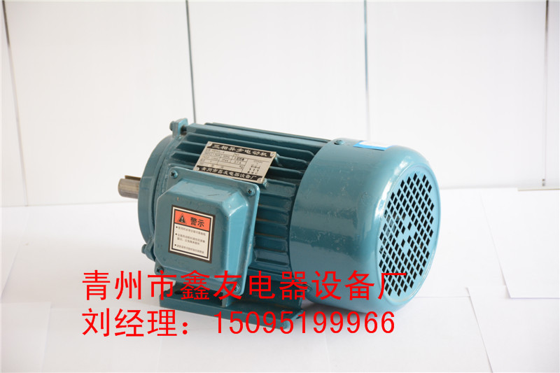 养殖专用风机-超值的负压风机专用电机鑫友电器设备供应