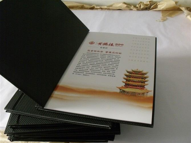 漳州菜谱设计,酒店菜谱设计制作,画册设计印刷