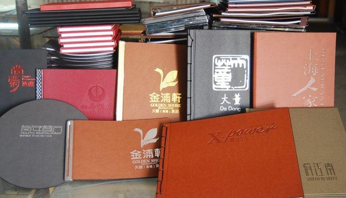 福州菜谱印刷-鑫龙堂广告-专业菜谱印刷公司