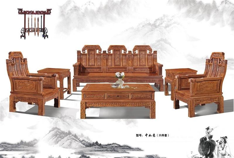 东莞刺猬紫檀红木沙发专业供应-万江红木沙发