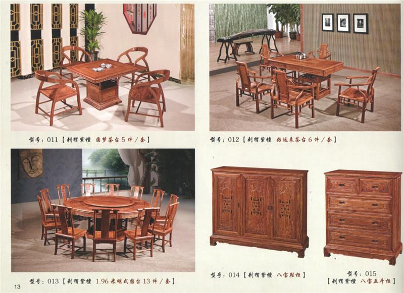 東莞刺猬紫檀客廳系列供應商哪家好-東莞紅木家具