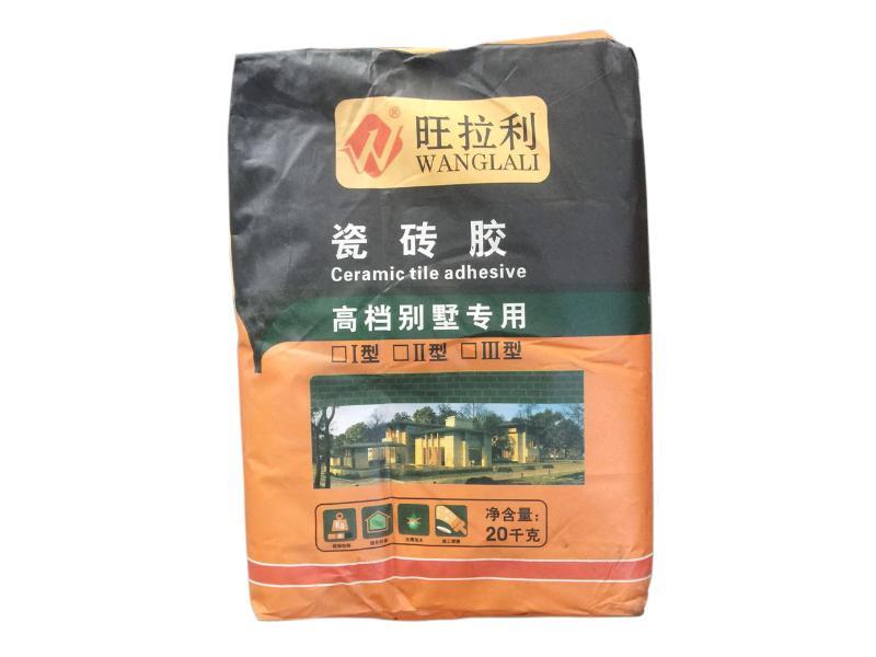 防水益胶泥供应商_福建地区销量好的防水益胶泥怎么样