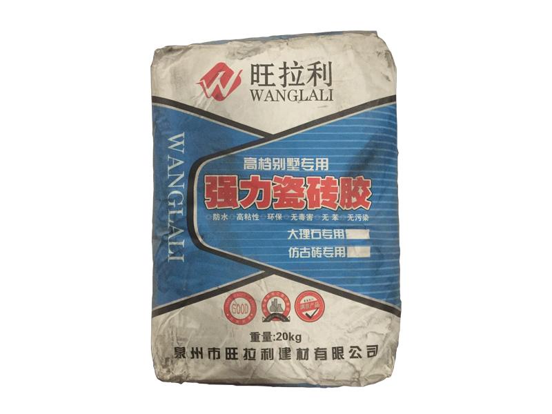 湖南防水益膠泥|物超所值的防水益膠泥火熱供應中
