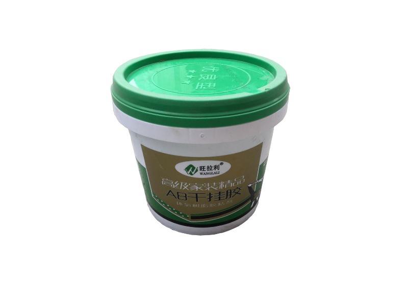优惠的砂浆外加剂哪里有卖_砂浆外加剂供应