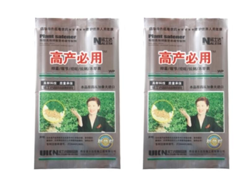 青海化肥价位_供应青海优惠的青海化肥