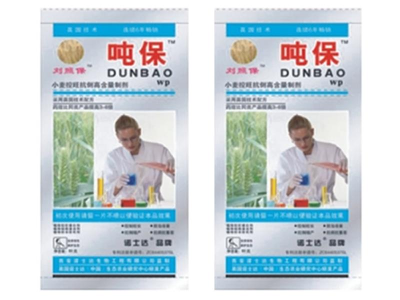 青海化肥|青海化肥现货供应