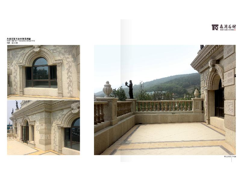 江西建筑幕墙-森源石业专业提供建筑幕墙