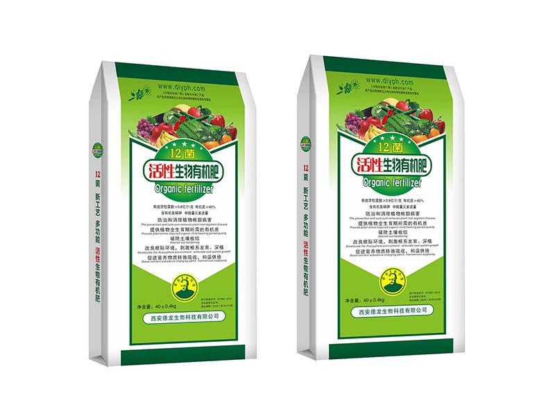 西宁知名的青海化肥提供商|青海苗木肥