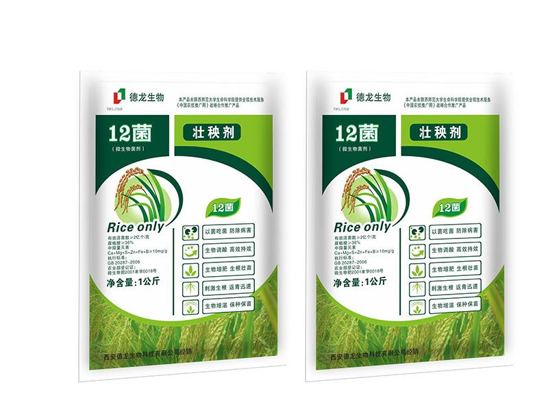 青海枸杞种植公司-优惠的化肥哪里有