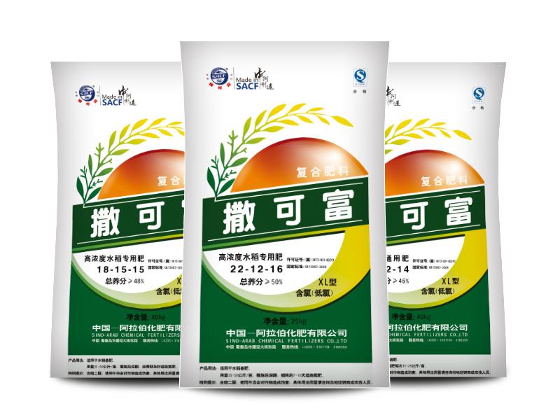 青海專業的青海化肥生產基地,青海化肥零售