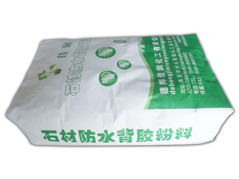 石材背胶供应-的防水背胶供货商