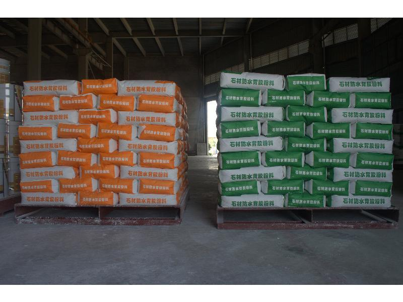 防水背胶供应商-福建哪里买实惠的防水背胶