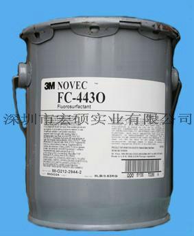 润湿剂_大量供应出售广东有口碑的汽车修补漆用助剂FC-4430