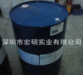 宏硕实业质量可靠的二乙二醇己醚DOW出售,湖北二乙二醇己醚(DOW)