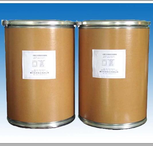 大量供应价格公道的环己胺盐酸盐-日本荒川化学HYPALECH日本HYPALECH专卖店