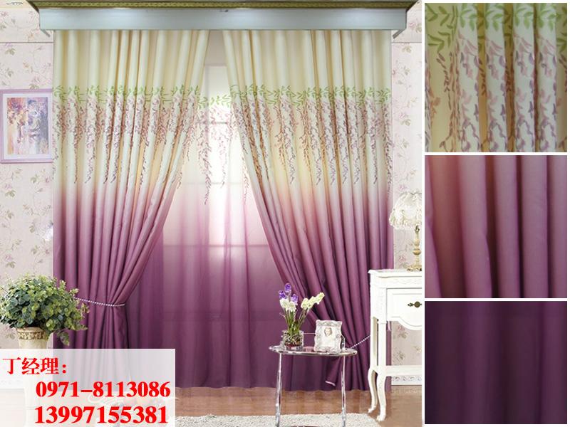 西宁高质量的青海窗帘要到哪买-西宁窗帘安装上门的