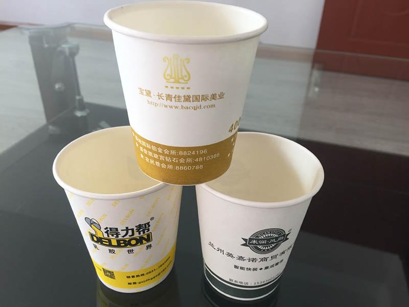 兰州哪里可以定做纸杯,皋兰广告杯