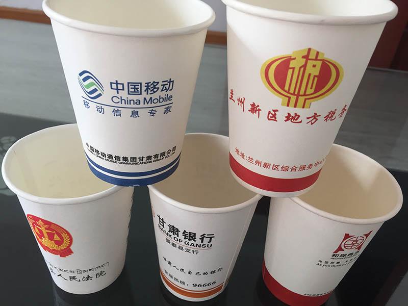 甘肃哪里有供销特价纸杯 西北广告杯