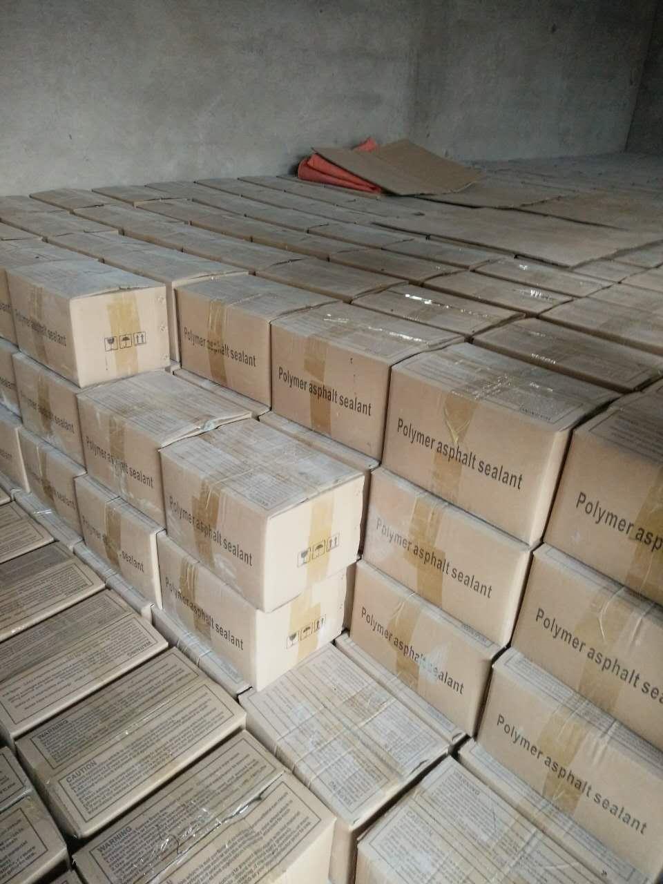 灌封胶供应_实惠的灌封胶尽在徐州久通公路建材