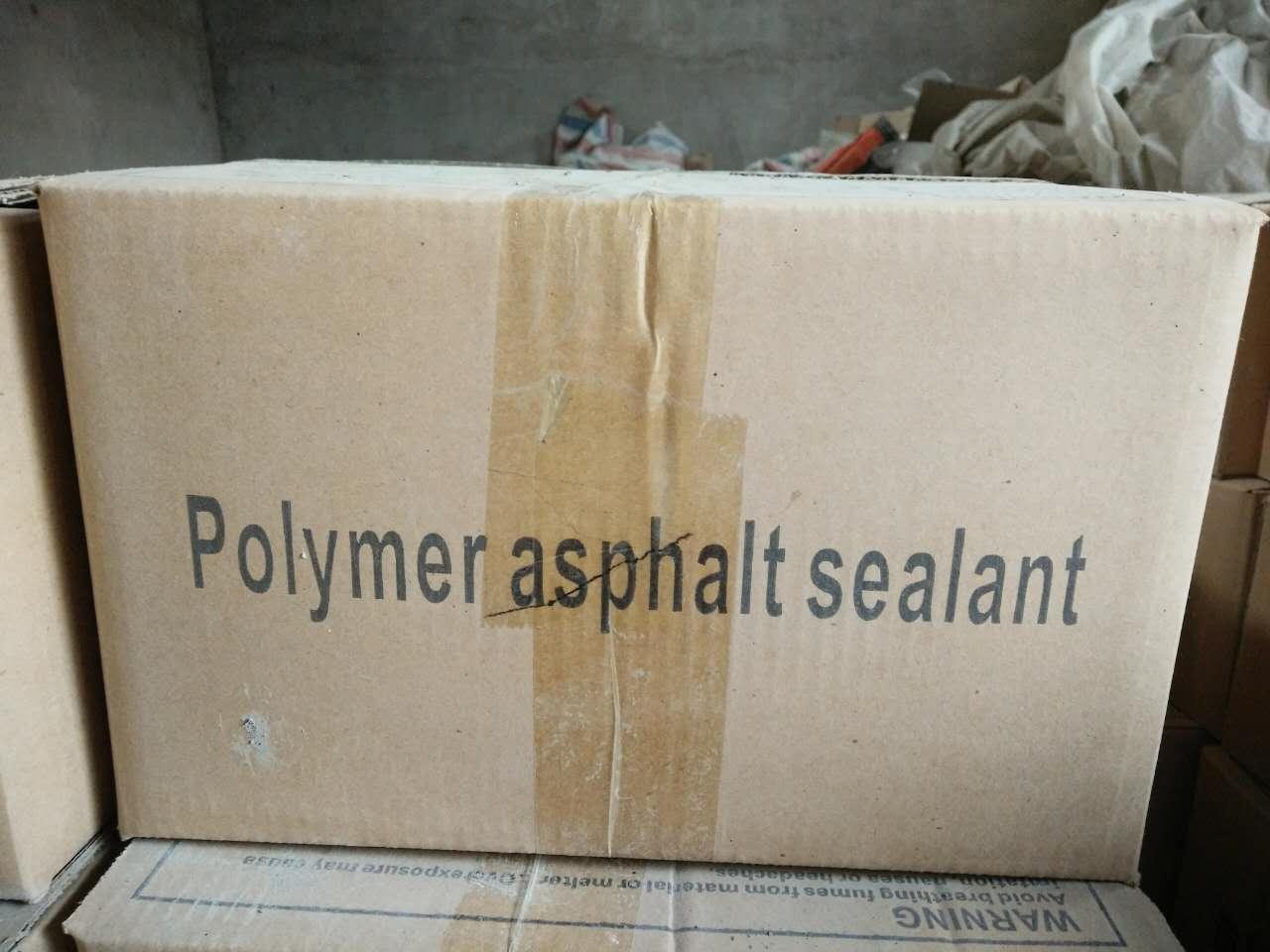 混凝土灌封胶价格-徐州供应销量好的灌封胶