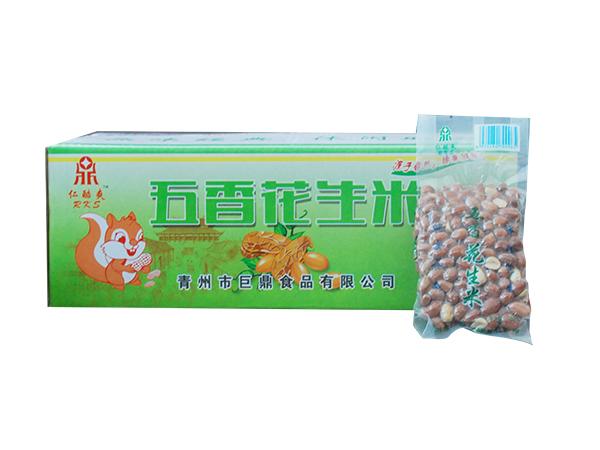 卤味花生米食品加工厂_优良瓜子花生供应商推荐