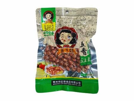 五香花生米价格@五香花生米批发商@五香花生米供应商
