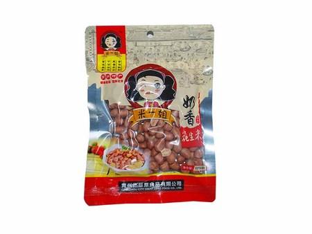 【一站式采购】奶香花生米批发价格//奶香花生米报价