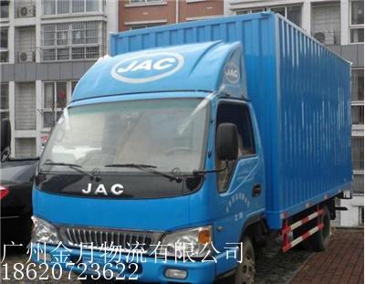 信誉好的广州到湛江货车金月物流供应——广州到湛江平板货车