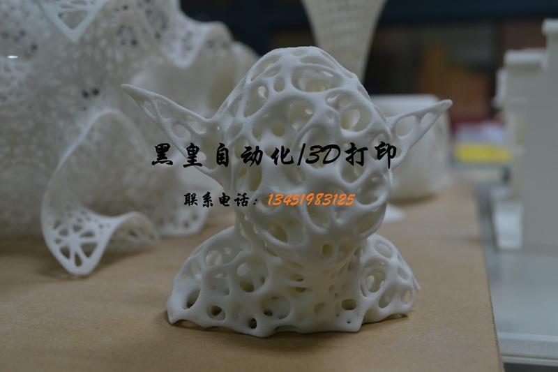 快速樣件建筑模型制作找哪家比較好_3D打印公司