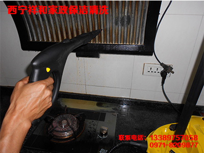 青海家政服务 选青海家政公司认准西宁祥和家政