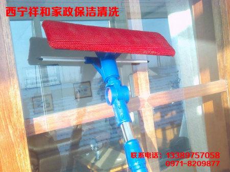 西宁壁纸保洁|青海保洁家政公司品牌