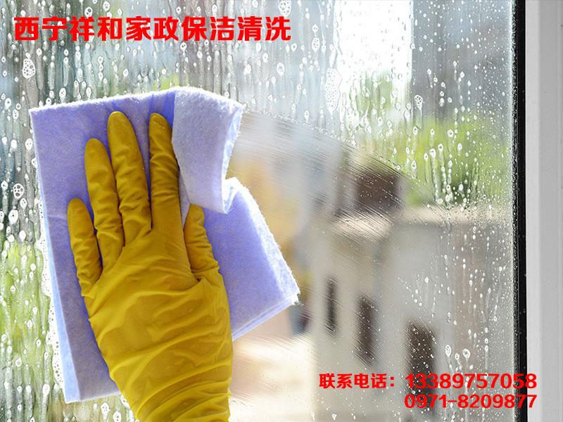 青海保洁清洗服务——西宁祥和家政_只做专业的家政保洁