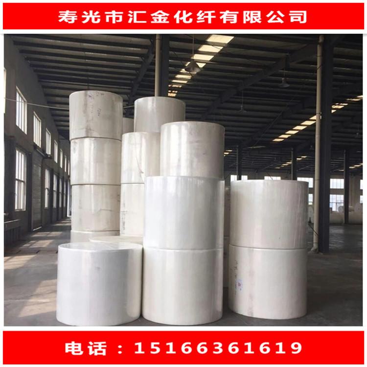 【长纤聚酯胎】山东长纤聚酯胎批发商/长纤聚酯胎厂家-汇金化纤
