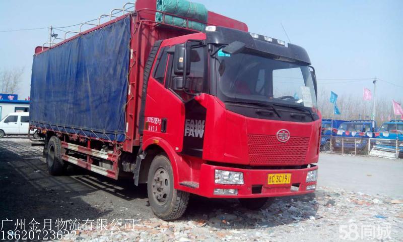 广州到湛江货车-要找口碑好的广州到湛江货车优选金月物流