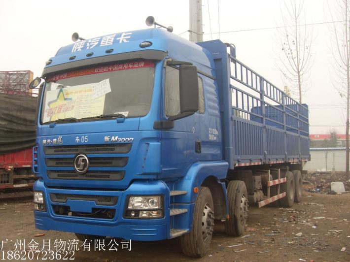 东莞到湛江小货车,广东哪里有可信赖的东莞到湛江货车