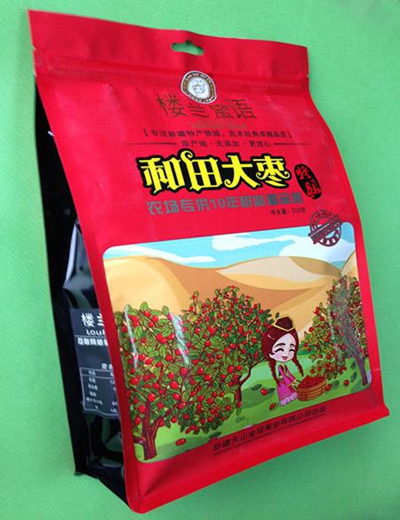 彩印袋訂做-品質好的包裝卷材廠家供應